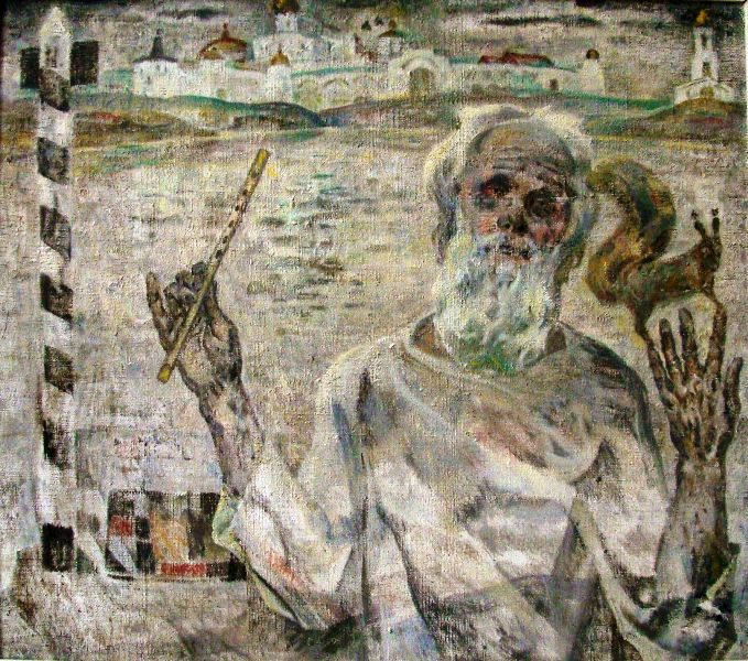 0025 Странник - 1973г. х. м. 80х90